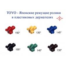 Режущие ролики Toyo